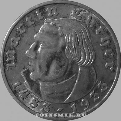 2 марки 1933 F Германия. Мартин Лютер.