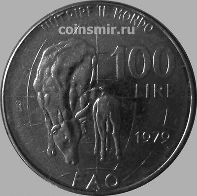 100 лир 1979 Италия. ФАО.