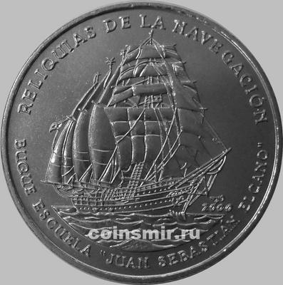 1 песо 2000 Куба. Парусник ХУАН СЕБАСТЬЯН ЭЛЬКАНО.