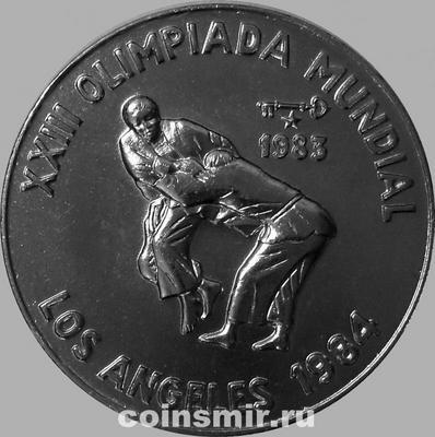 1 песо 1983 Куба. Летняя Олимпиада в Лос-Анджелесе 1984. Дзюдо.