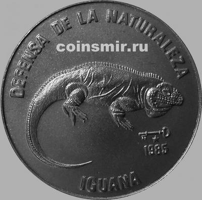 1 песо 1985 Куба. Игуана.