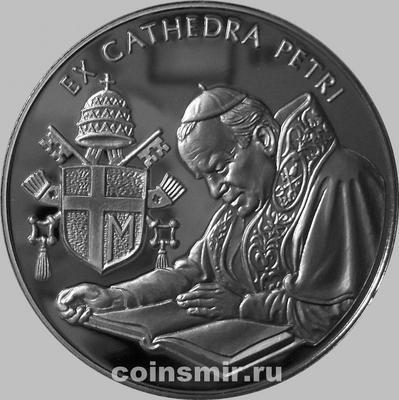 10 лир 2005 Мальтийский орден. (2)