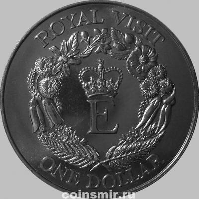 1 доллар 1986 Новая Зеландия. Королевский визит.
