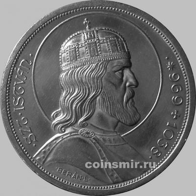 5 пенгё 1938 Венгрия. Святой Стефан.