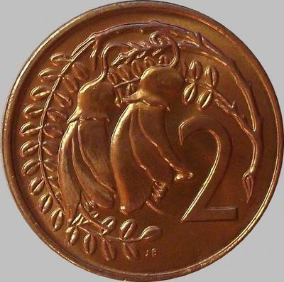 2 цента 1974 Новая Зеландия. VF