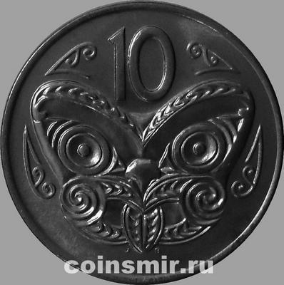 10 центов 1972 Новая Зеландия. Маска Маори.