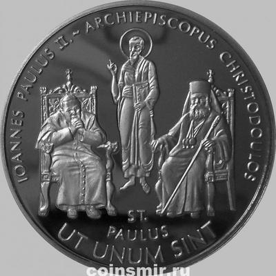10 лир 2005 Мальтийский орден. (6)