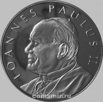 10 лир 2005 Мальтийский орден. Иоанн Павел II.