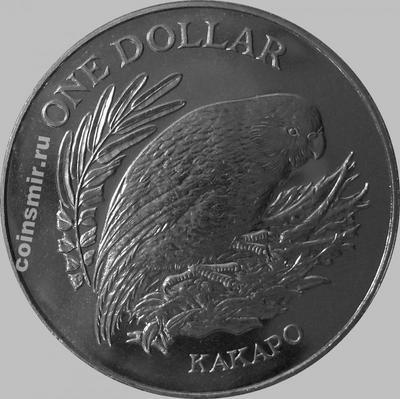 1 доллар 1986 Новая Зеландия. Птица Какапо (совиный попугай).