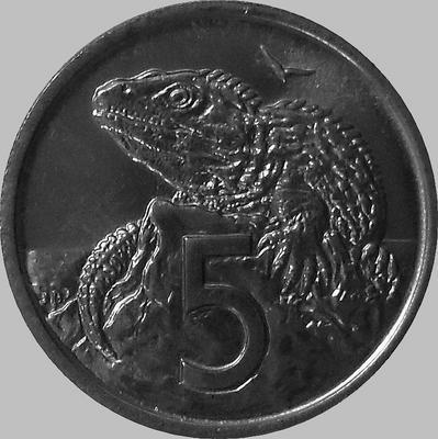 5 центов 1974 Новая Зеландия. Туатара (Новозеландская ящерица).