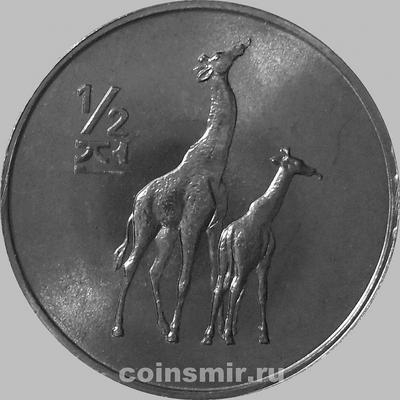 1/2 чона 2002 Северная Корея. Жирафы.