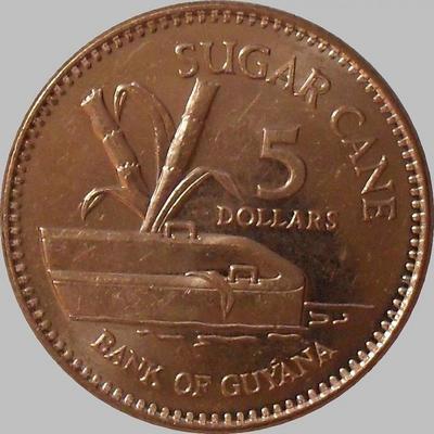 5 долларов 2005 Гайана. Сахарный тростник.