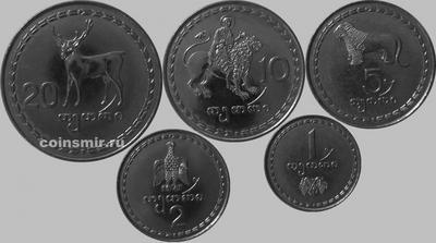 Набор из 5 монет 1993 Грузия.