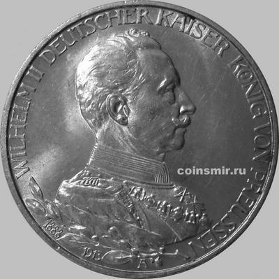 3 марки 1913 Пруссия. Вильгельм II. 25 лет правления.