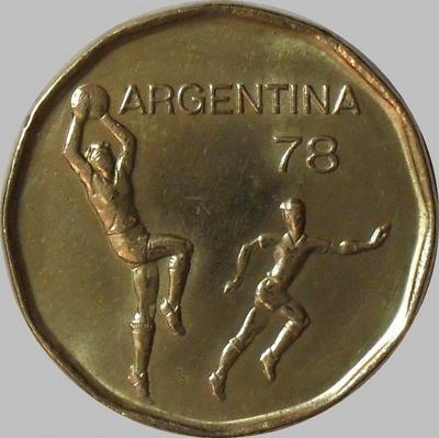20 песо 1978 Аргентина. Чемпионат мира по футболу.