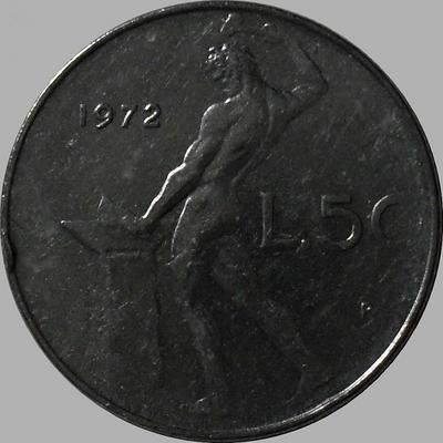 50 лир 1972 Италия. Бог огня Вулкан.