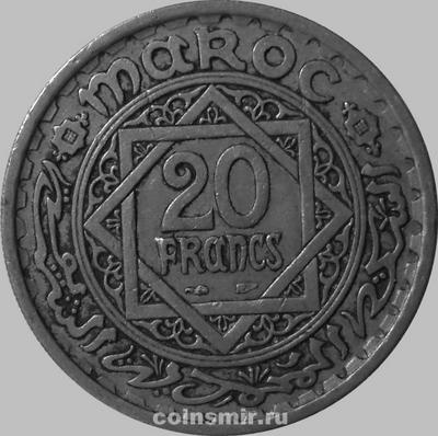 20 франков 1947 Марокко.