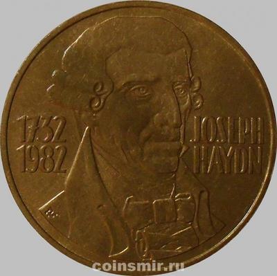 20 шиллингов 1982 Австрия. Йозеф Гайдн.