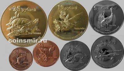 Набор из 7 монет 2013 Татарстан.