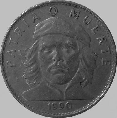 3 песо 1990 Куба. Эрнесто Че Гевара.