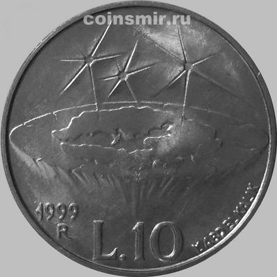 10 лир 1999 Сан-Марино. Представление о Земле.