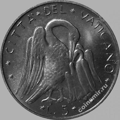 5 лир 1971 Ватикан. Пеликан.