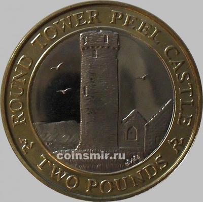 2 фунта 2009 остров Мэн. Круглая башня замка Пил. (в наличии 2010)