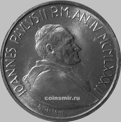 1000 лир 1982 / IV Ватикан.