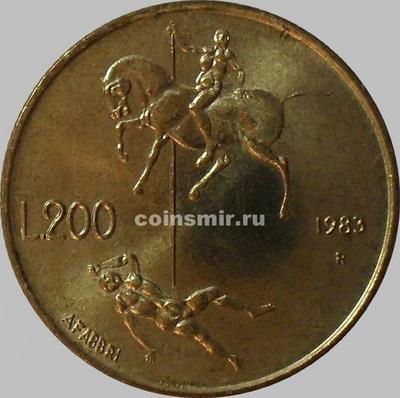 200 лир 1983 Сан-Марино. Угроза ядерной войны.