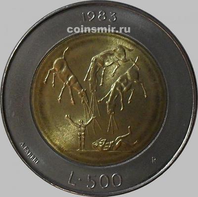 500 лир 1983 Сан-Марино. Угроза ядерной войны.