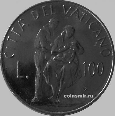 100 лир 1982  Ватикан.