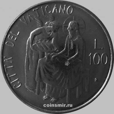 100 лир 1981 Ватикан.