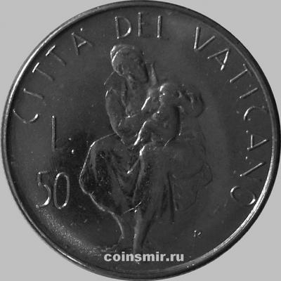 50 лир 1982  Ватикан. Материнство.