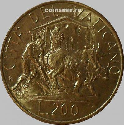 200 лир 1982 Ватикан. Сельский труд.