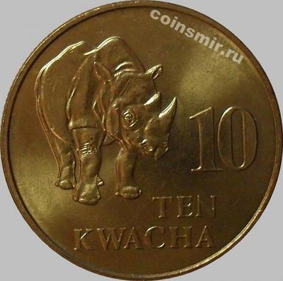 10 квач 1992 Замбия. Носорог.