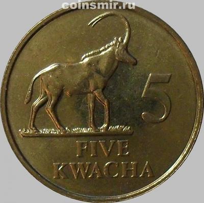 5 квач 1992 Замбия.