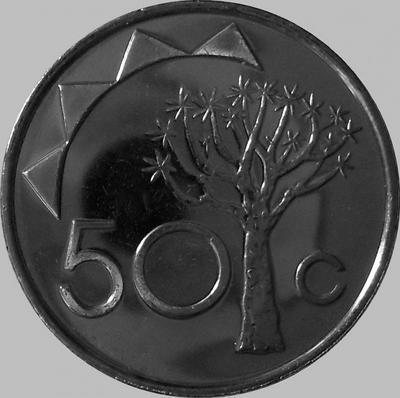 50 центов 2010 Намибия.
