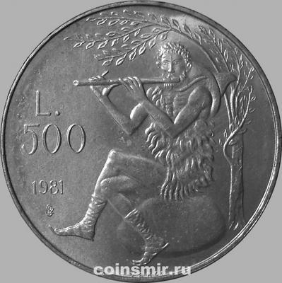 500 лир 1981 Сан-Марино. 2000 лет со дня смерти поэта Публия Вергилия Марона.