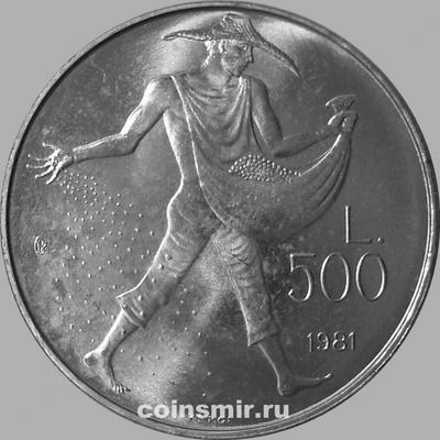 500 лир 1981 Сан-Марино. 2000 лет со дня смерти поэта Публия Вергилия Марона.(2)