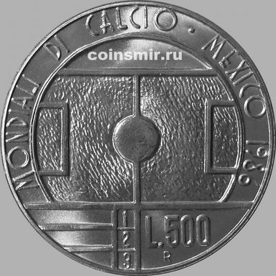 500 лир 1986 Сан-Марино. Чемпионат мира по футболу 1986.