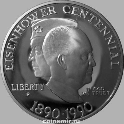 1 доллар 1990 Р США. 100-летие со дня рождения Эйзенхауэра.