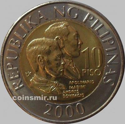 10 песо 2000 Филиппины. (в наличии 2008 год)