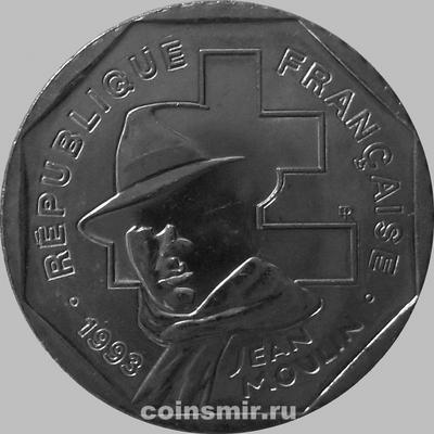 2 франка 1993 Франция. Жан Мулен.