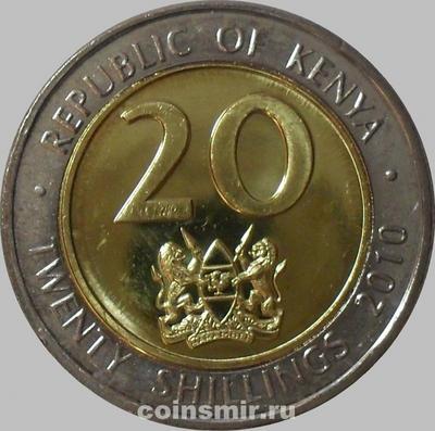 20 шиллингов 2010 Кения.