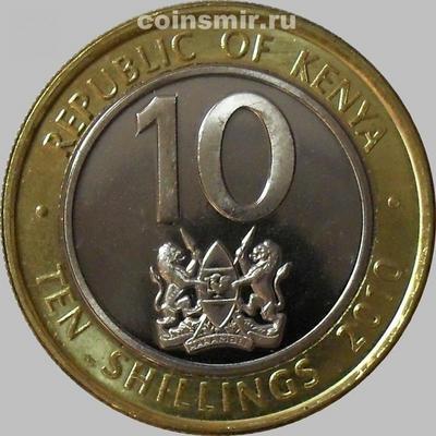 10 шиллингов 2010 Кения.