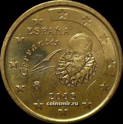 50 евроцентов 2003 Испания.