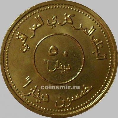 50 динар 2004 Ирак.