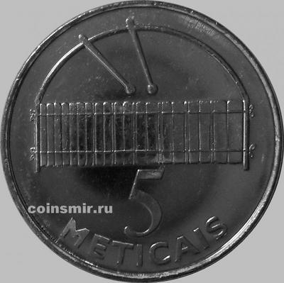 5 метикал 2006 Мозамбик.