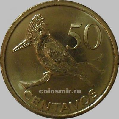 50 сентаво 2006 Мозамбик. Гигантский Зимородок.