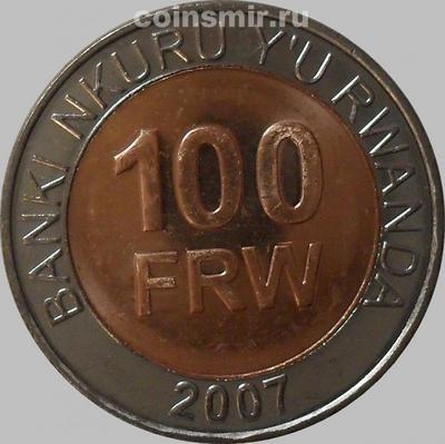 100 франков 2007 Руанда.